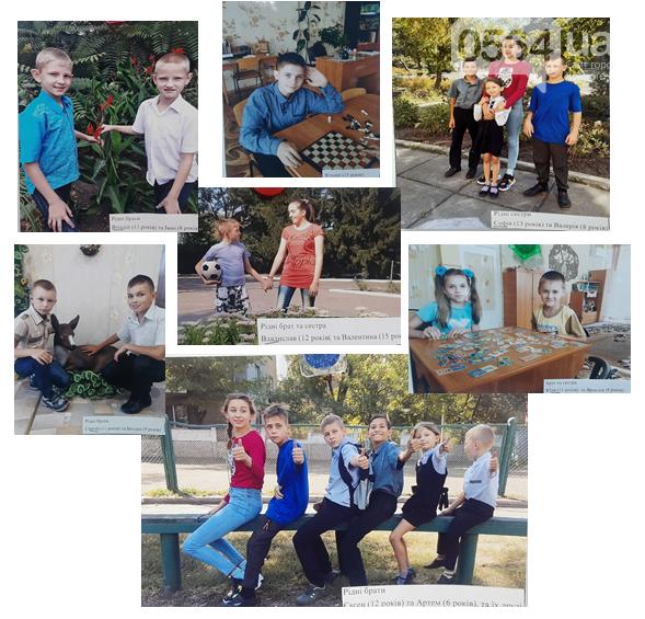 """""""Они ждут вас"""": в криворожском Центре админуслуг открыли фотовыставку ко Дню усыновления, - ФОТО , фото-1"""