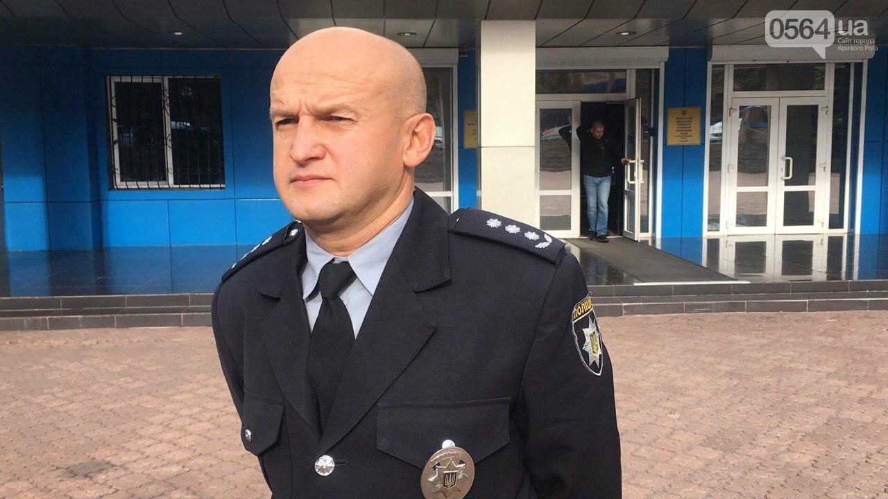 """""""Никого в городе не знаю и готов бороться с наркоторговлей"""", - новый начальник Криворожской полиции, - ФОТО, ВИДЕО , фото-1"""