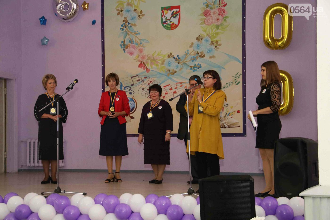 В Кривом Роге школа, где учился мэр Юрий Вилкул, отметила 100-летний юбилей, - ФОТО , фото-3
