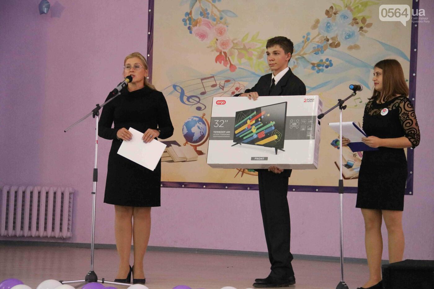 В Кривом Роге школа, где учился мэр Юрий Вилкул, отметила 100-летний юбилей, - ФОТО , фото-4