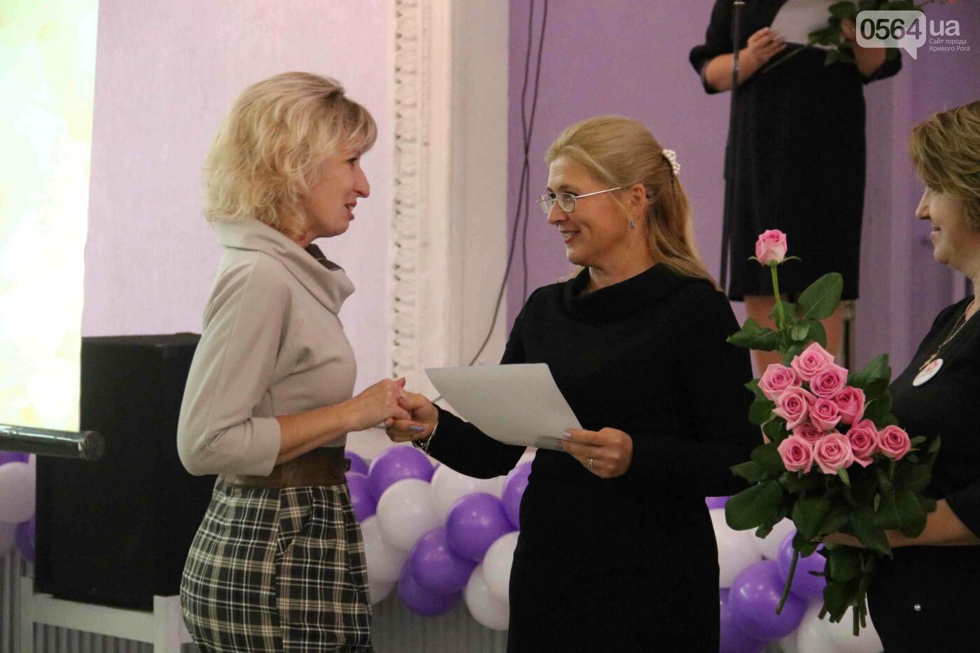 В Кривом Роге школа, где учился мэр Юрий Вилкул, отметила 100-летний юбилей, - ФОТО , фото-5