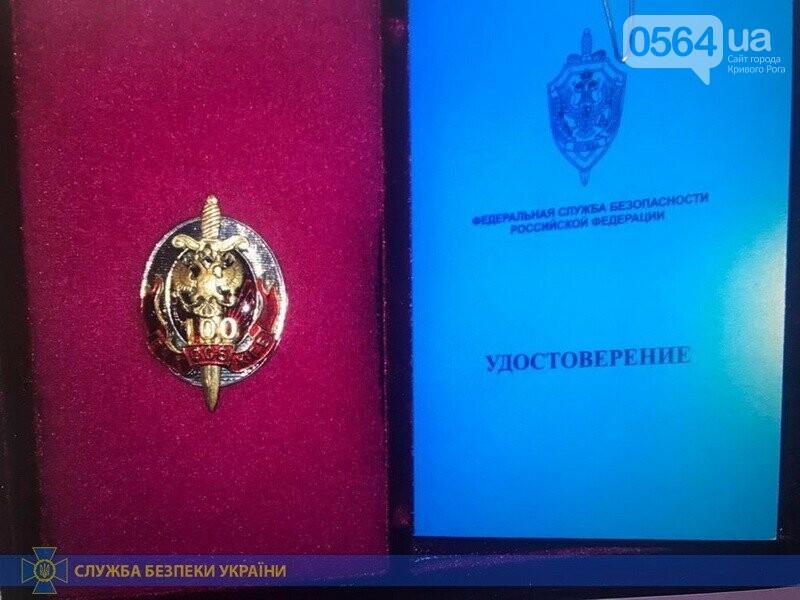 Завербованный ФСБ житель Днепропетровщины шпионил и подстрекал к созданию фейковой республики, фото-1