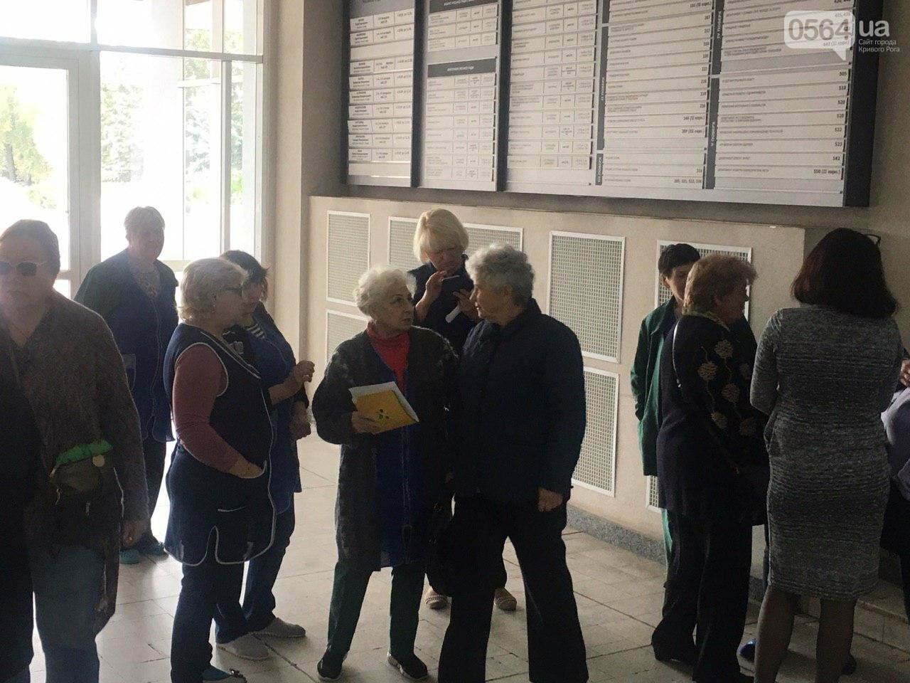 """На торжественном приеме мэр рассказал пожилым людям о развитии среднего бизнеса и """"карте криворожанина"""", - ФОТО, ВИДЕО, фото-30"""