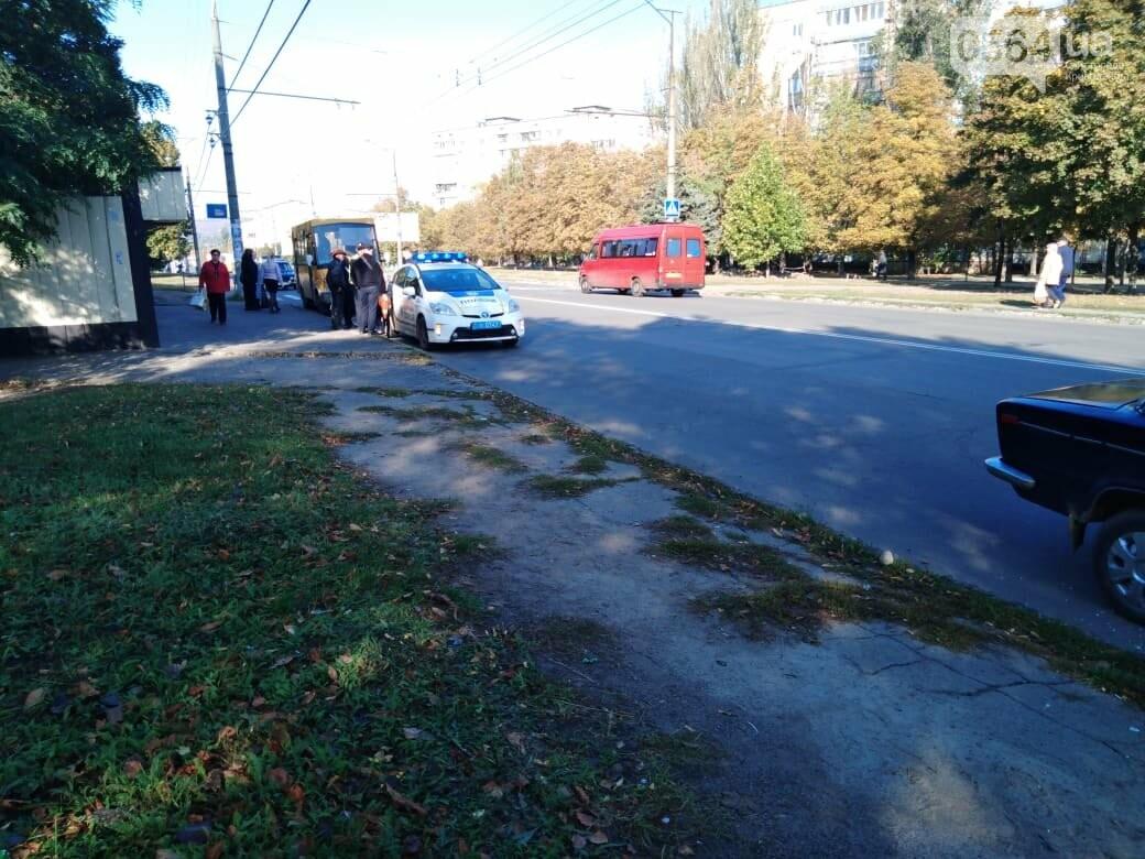 На пешеходном переходе 70-летняя криворожанка сбила 18-летнего парня, - ФОТО , фото-4