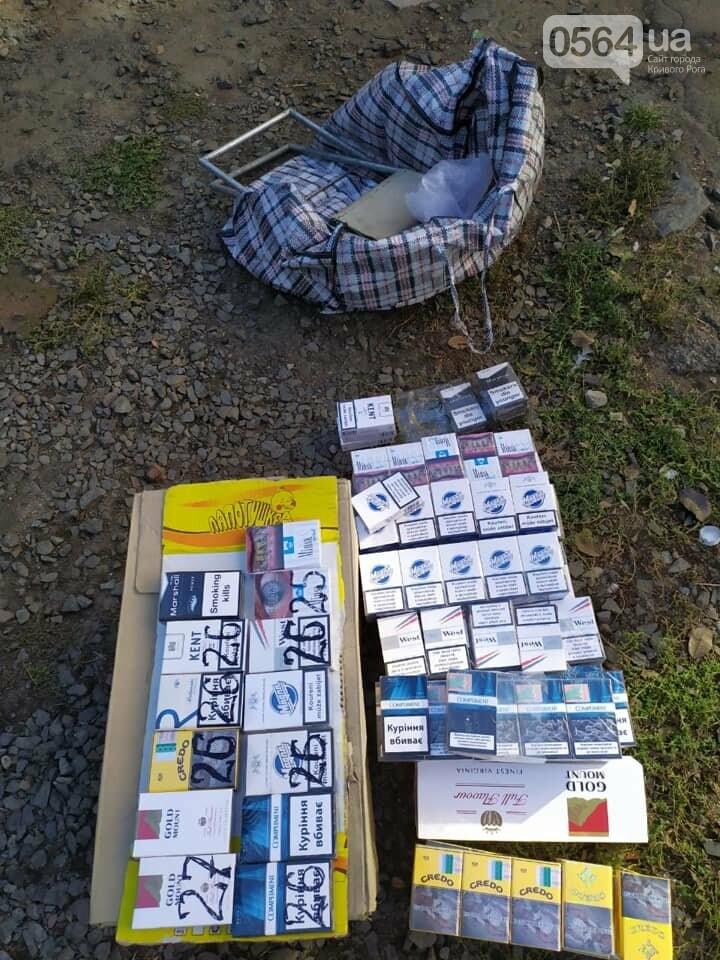 В Ингулецком районе Кривого Рога изъяли 100 пачек контрафактных сигарет, - ФОТО, фото-1