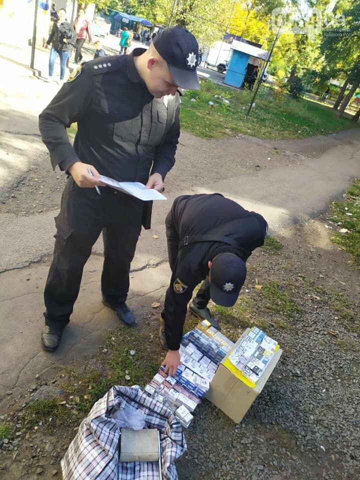 В Ингулецком районе Кривого Рога изъяли 100 пачек контрафактных сигарет, - ФОТО, фото-2