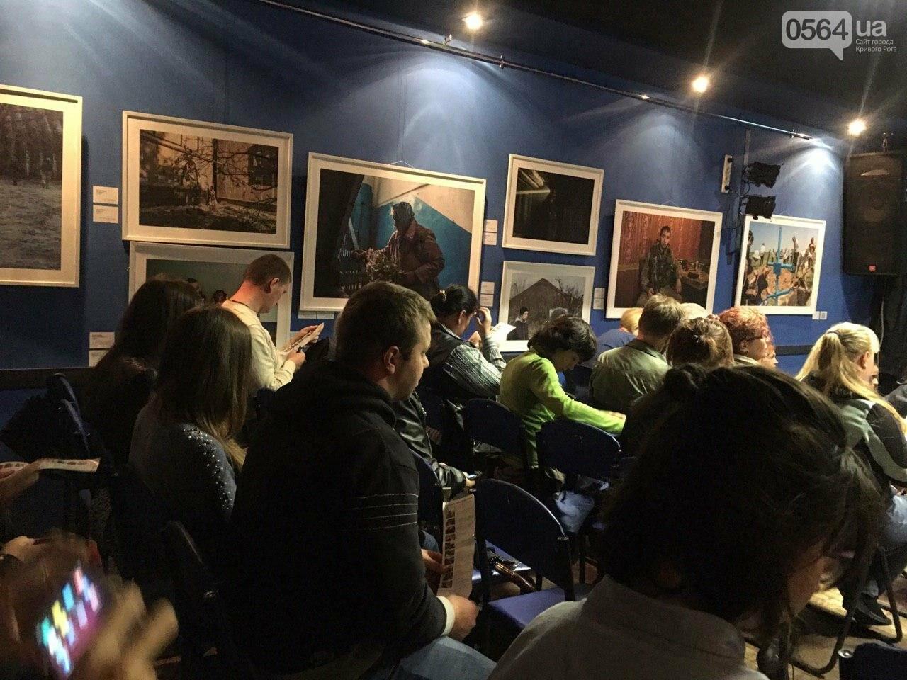 Криворожане проголосовали за лучшие короткометражные фильмы, показанные в рамках Манхеттенского фестиваля, - ФОТО, ВИДЕО , фото-15
