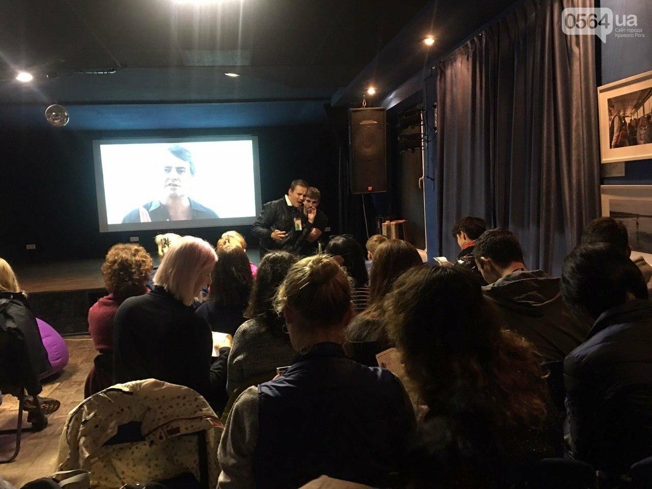 Криворожане проголосовали за лучшие короткометражные фильмы, показанные в рамках Манхеттенского фестиваля, - ФОТО, ВИДЕО , фото-16