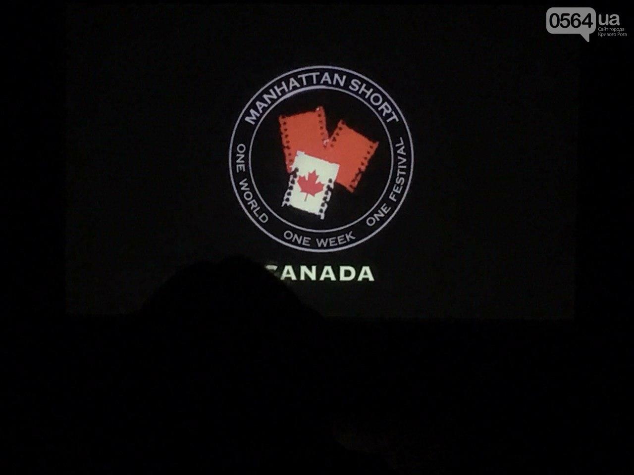 Криворожане проголосовали за лучшие короткометражные фильмы, показанные в рамках Манхеттенского фестиваля, - ФОТО, ВИДЕО , фото-25