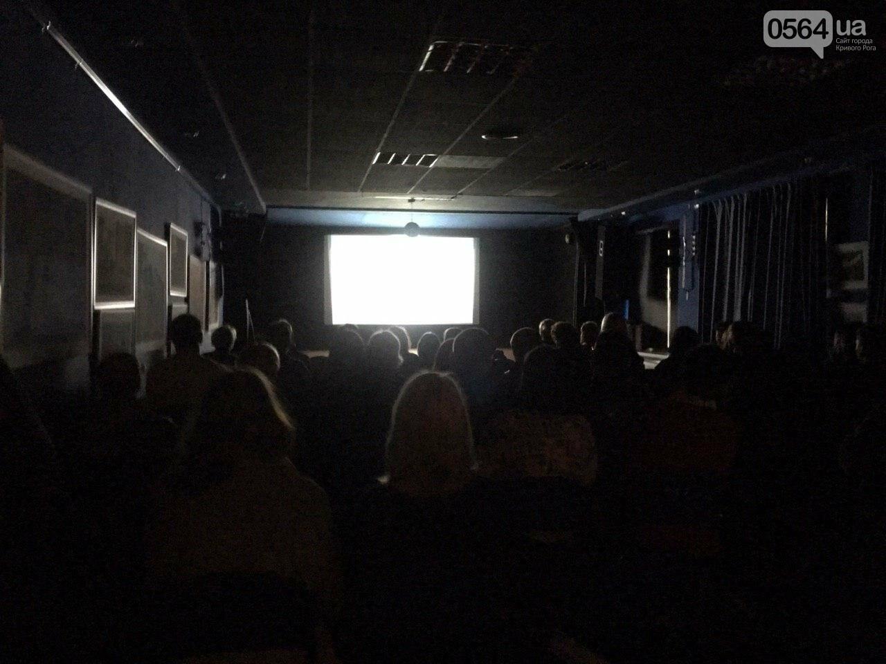Криворожане проголосовали за лучшие короткометражные фильмы, показанные в рамках Манхеттенского фестиваля, - ФОТО, ВИДЕО , фото-20