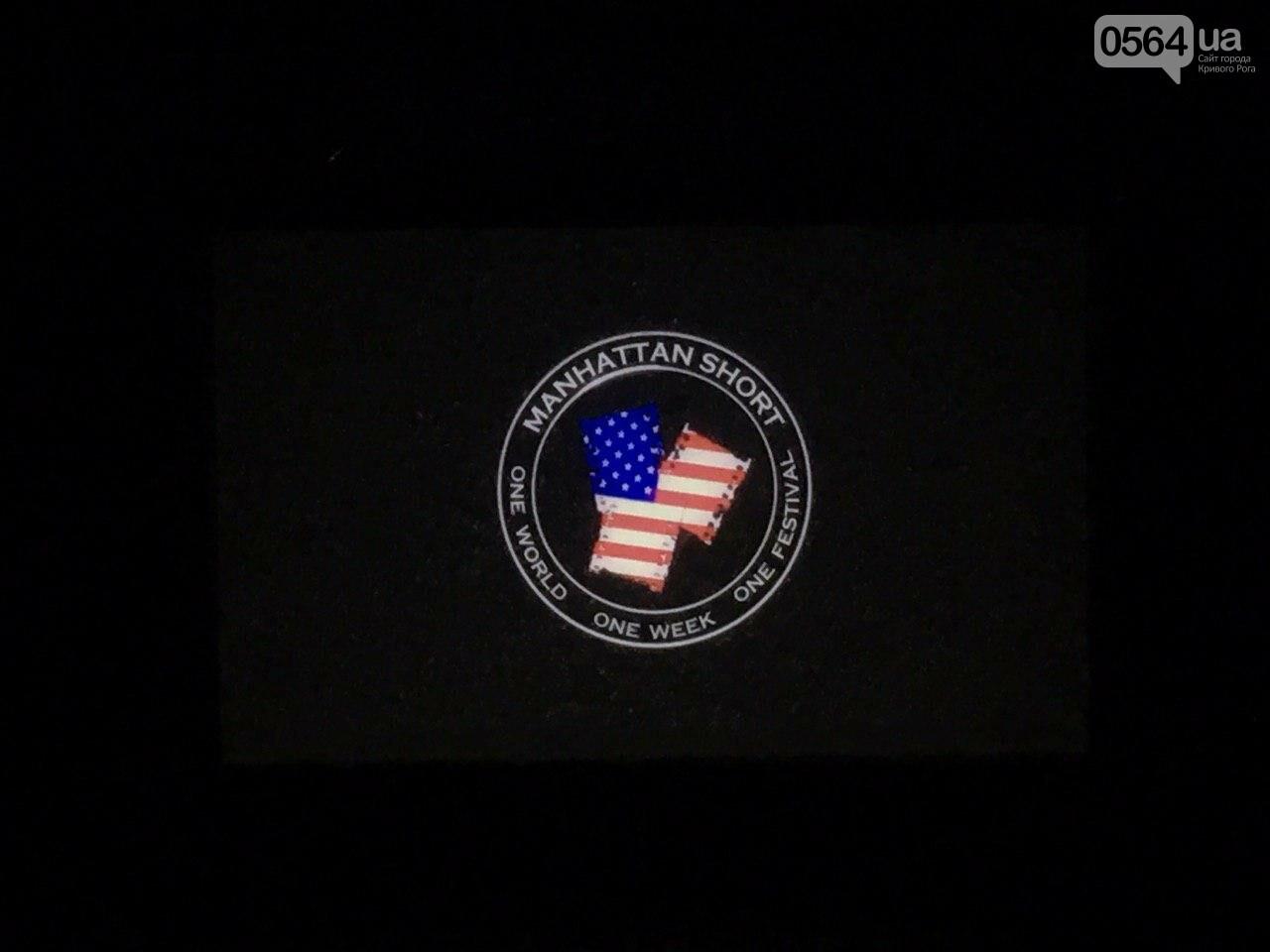 Криворожане проголосовали за лучшие короткометражные фильмы, показанные в рамках Манхеттенского фестиваля, - ФОТО, ВИДЕО , фото-23