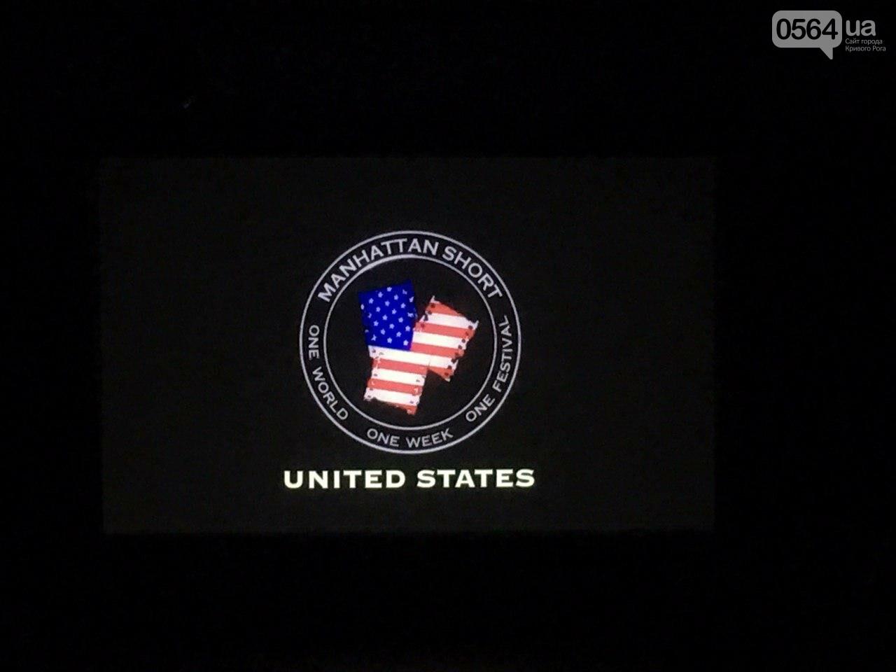 Криворожане проголосовали за лучшие короткометражные фильмы, показанные в рамках Манхеттенского фестиваля, - ФОТО, ВИДЕО , фото-1