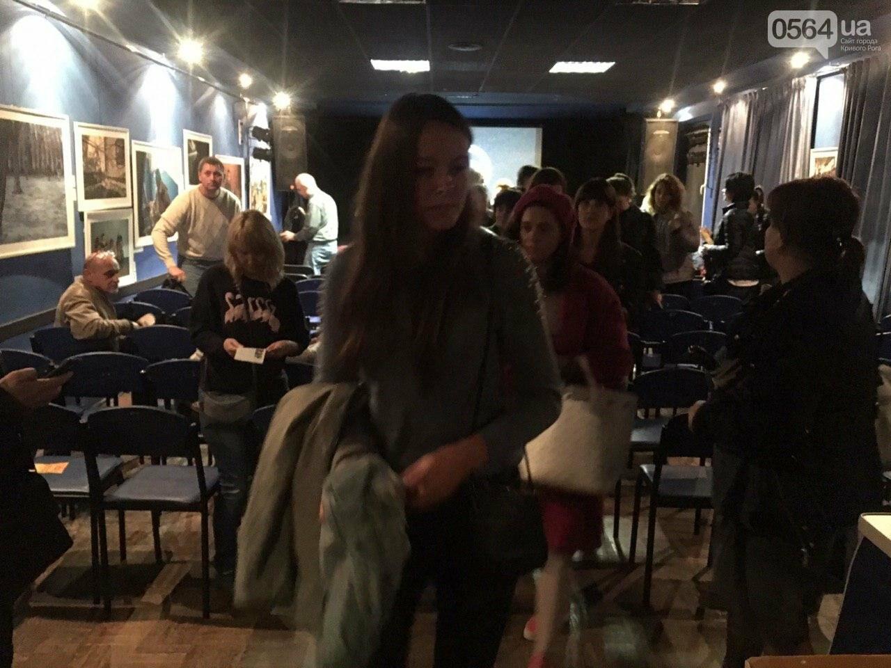 Криворожане проголосовали за лучшие короткометражные фильмы, показанные в рамках Манхеттенского фестиваля, - ФОТО, ВИДЕО , фото-7