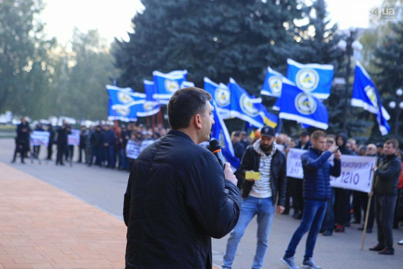 Работники криворожских промпредприятий митинговали против принятия кабального закона №1210, фото-3