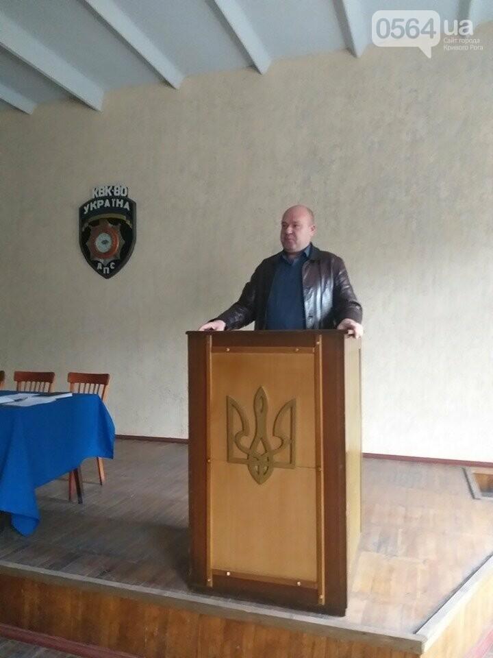 В Криворожской колонии отпраздновали День защитника Украины, - ФОТО , фото-4