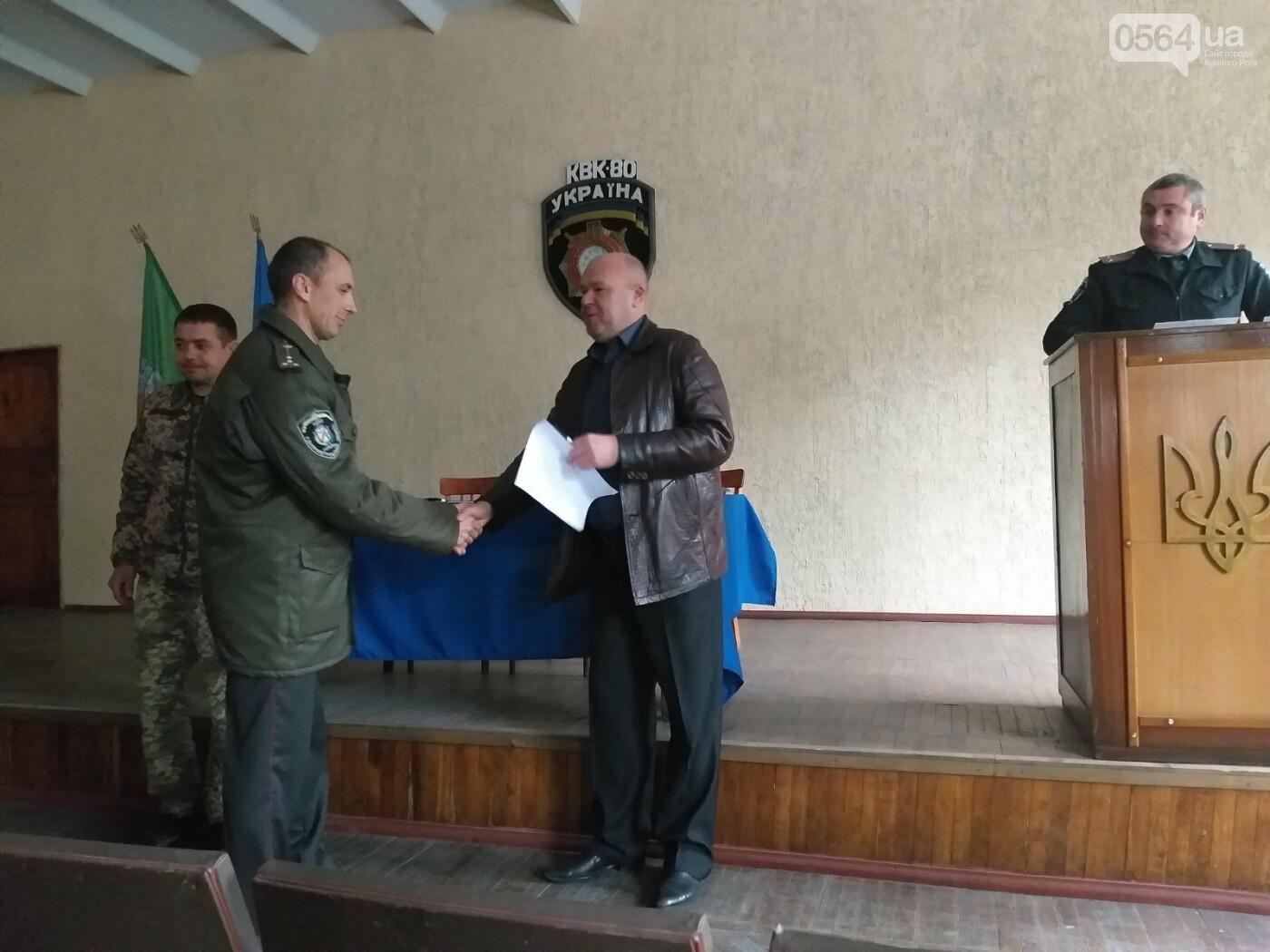 В Криворожской колонии отпраздновали День защитника Украины, - ФОТО , фото-2