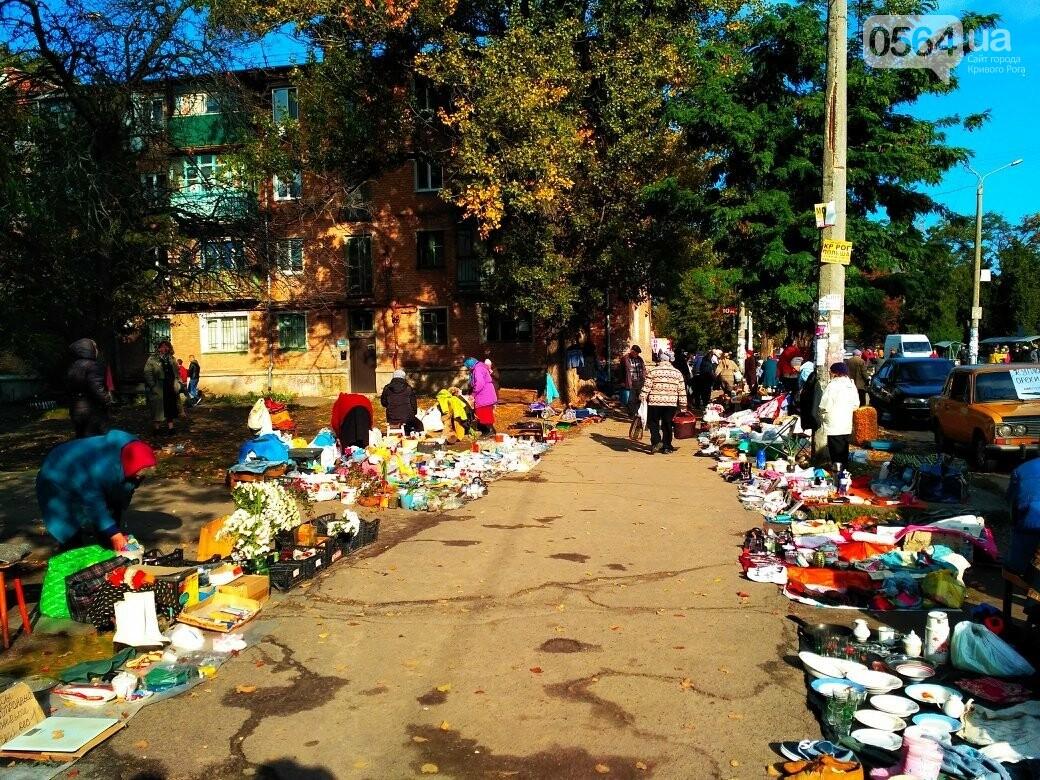 """Криворожан попросили не покупать продукты у """"стихийщиков"""", - ФОТО , фото-1"""