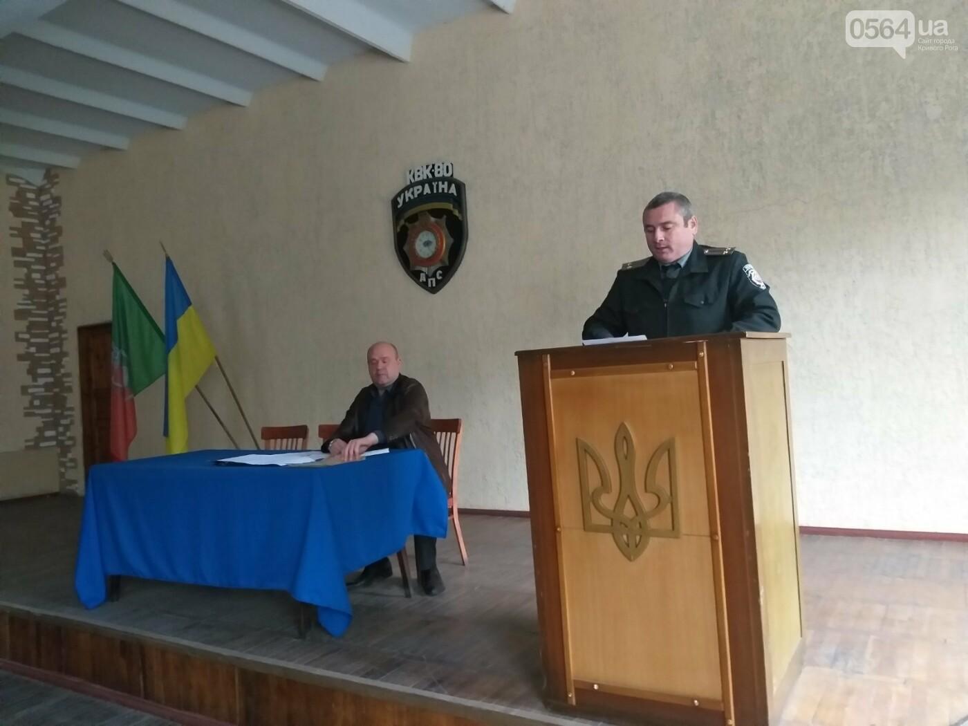 В Криворожской колонии отпраздновали День защитника Украины, - ФОТО , фото-3