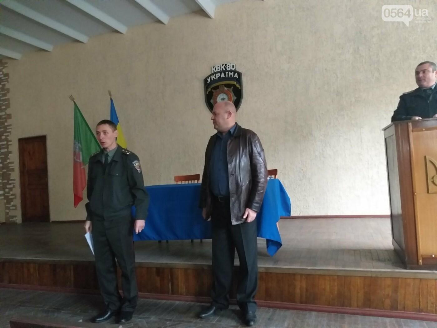 В Криворожской колонии отпраздновали День защитника Украины, - ФОТО , фото-1