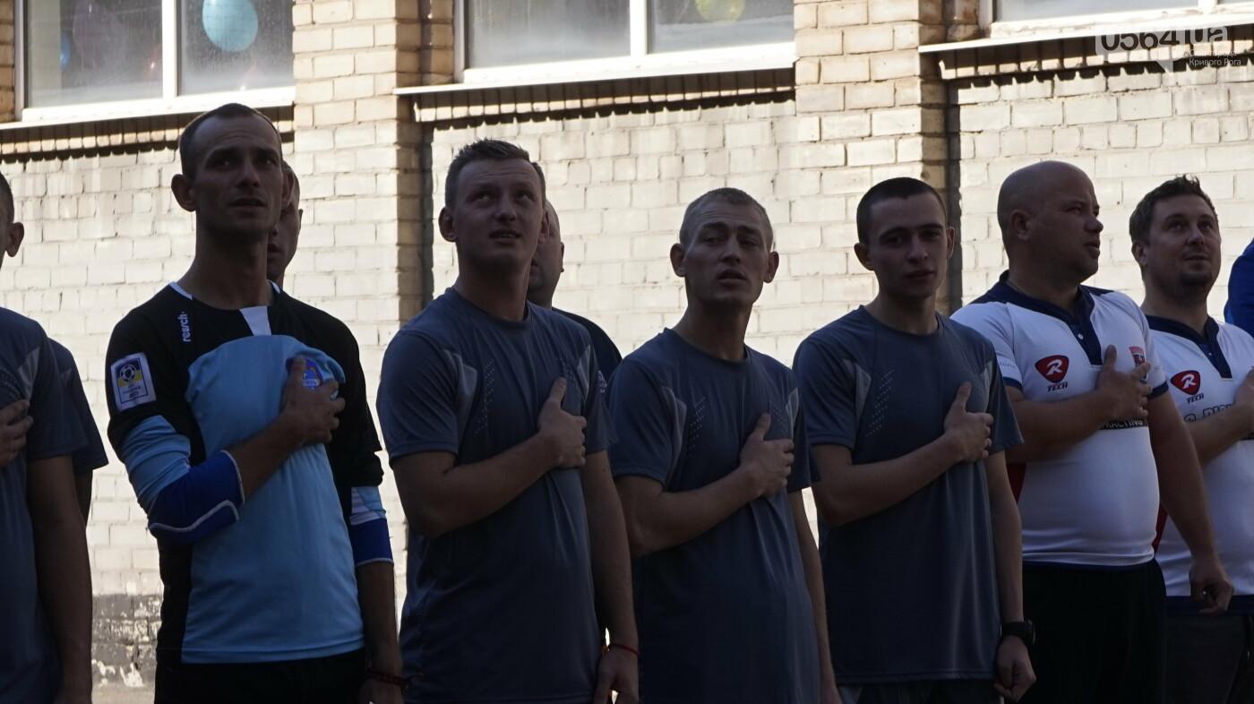 Первый матч Кубка Кривбасса сыграли бойцы 40 батальона и 17 бригады, - ФОТО, ВИДЕО , фото-4