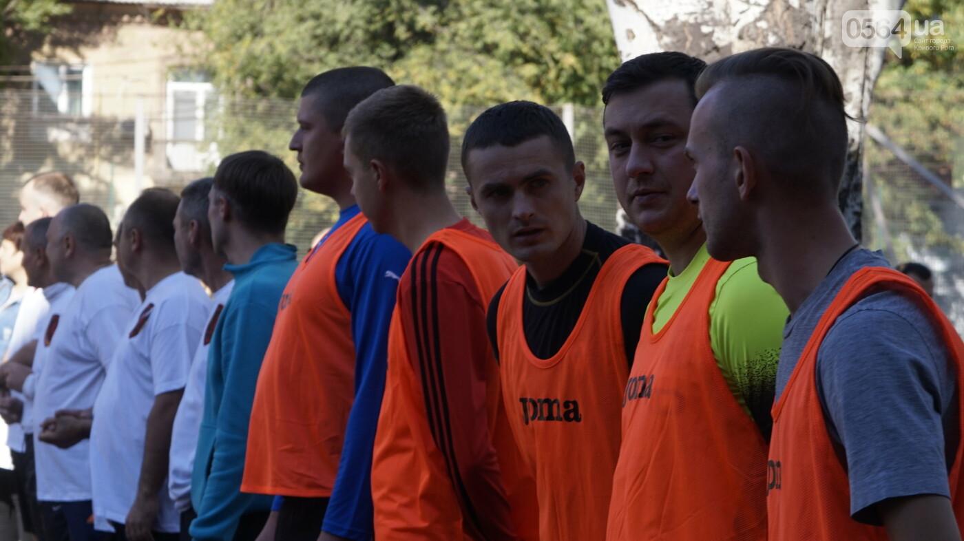 Первый матч Кубка Кривбасса сыграли бойцы 40 батальона и 17 бригады, - ФОТО, ВИДЕО , фото-6