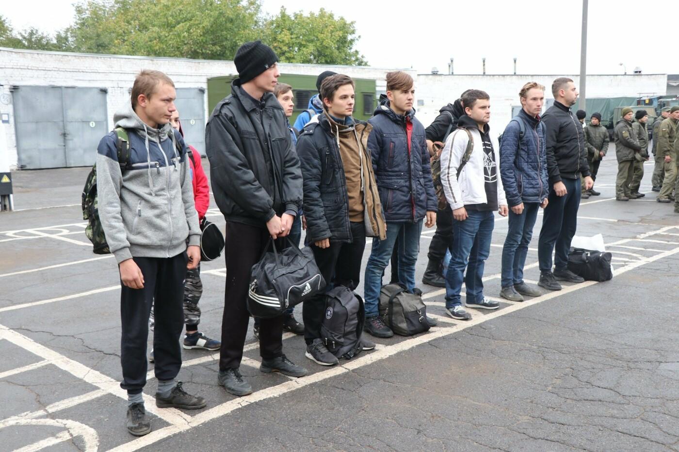 """В Криворожскую бригаду прибыли срочники для прохождения """"курса молодого бойца"""", - ФОТО , фото-4"""