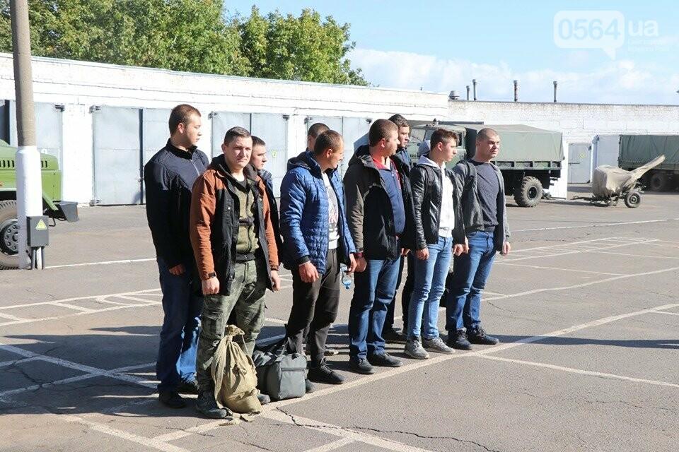 """В Криворожскую бригаду прибыли срочники для прохождения """"курса молодого бойца"""", - ФОТО , фото-1"""