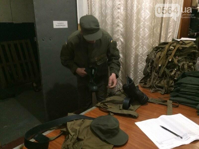 """В Криворожскую бригаду прибыли срочники для прохождения """"курса молодого бойца"""", - ФОТО , фото-5"""