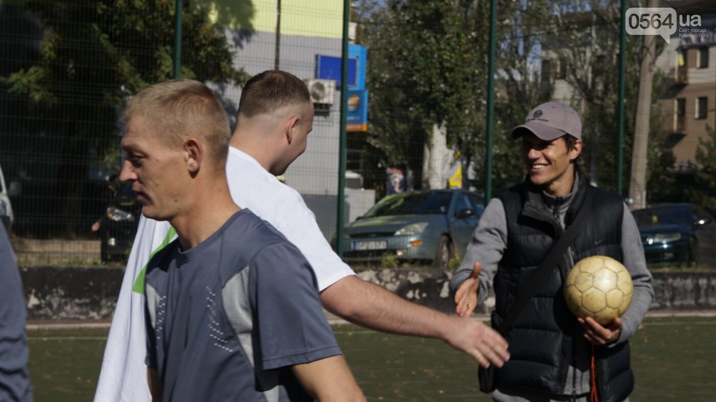 Журналисты стали первыми обладателями Кубка Кривбасса, - ФОТО, ВИДЕО , фото-2