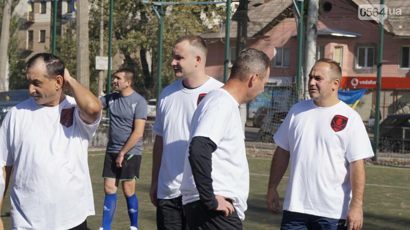 Журналисты стали первыми обладателями Кубка Кривбасса, - ФОТО, ВИДЕО , фото-3