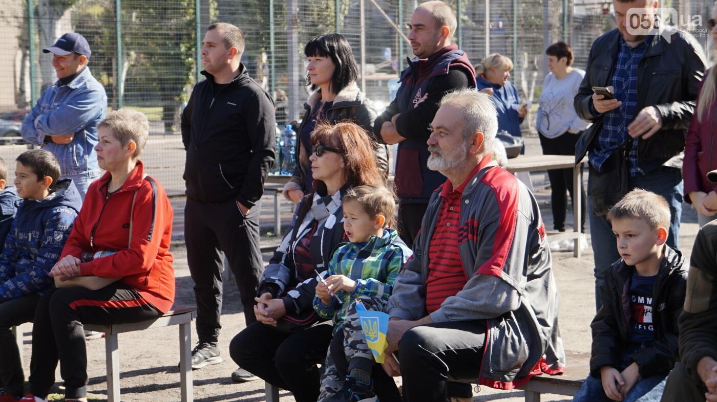 Журналисты стали первыми обладателями Кубка Кривбасса, - ФОТО, ВИДЕО , фото-9