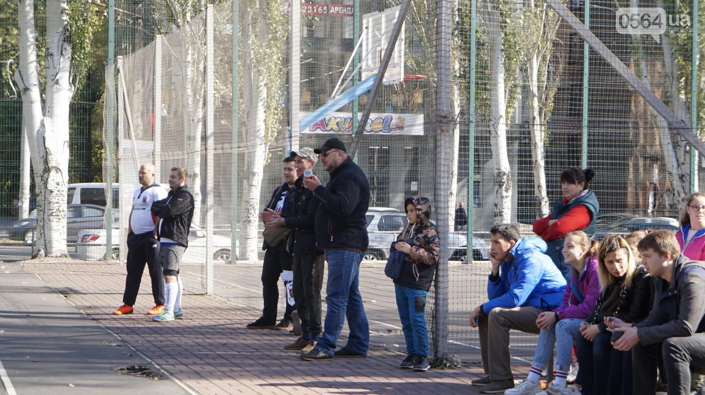 Журналисты стали первыми обладателями Кубка Кривбасса, - ФОТО, ВИДЕО , фото-7