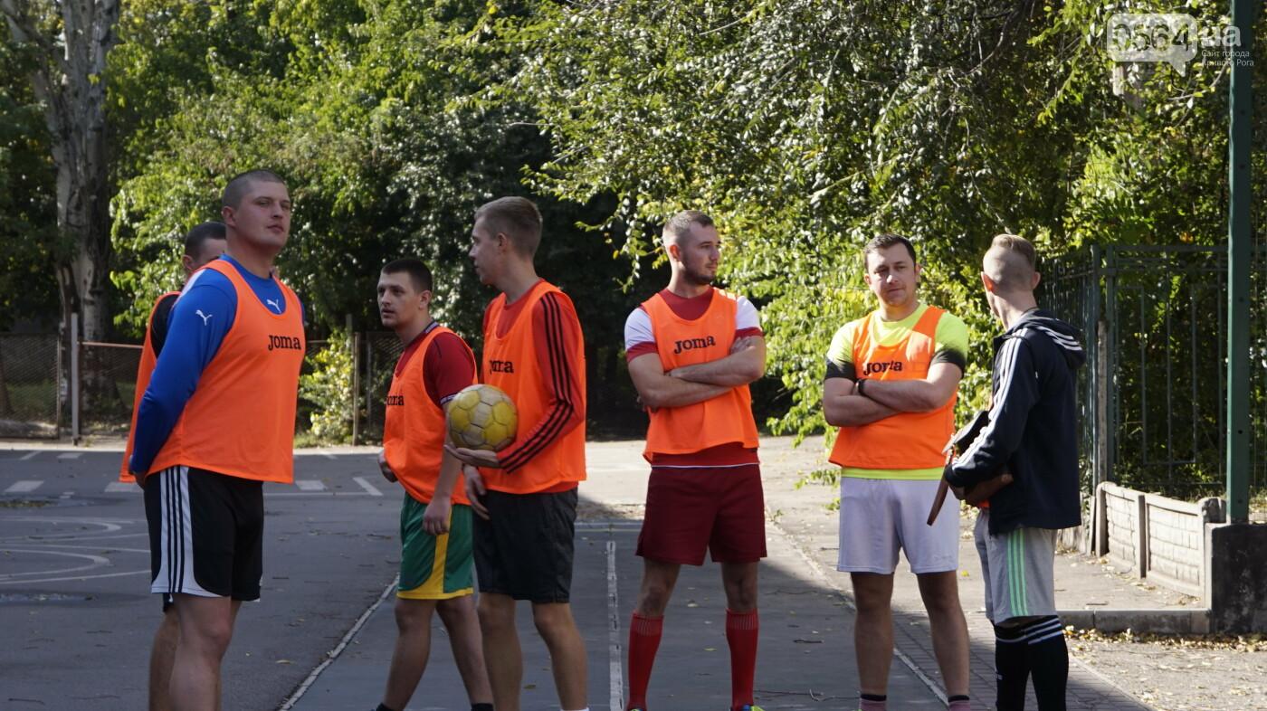 Журналисты стали первыми обладателями Кубка Кривбасса, - ФОТО, ВИДЕО , фото-6