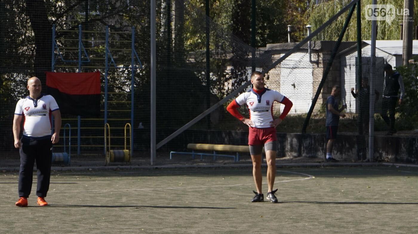 Журналисты стали первыми обладателями Кубка Кривбасса, - ФОТО, ВИДЕО , фото-24