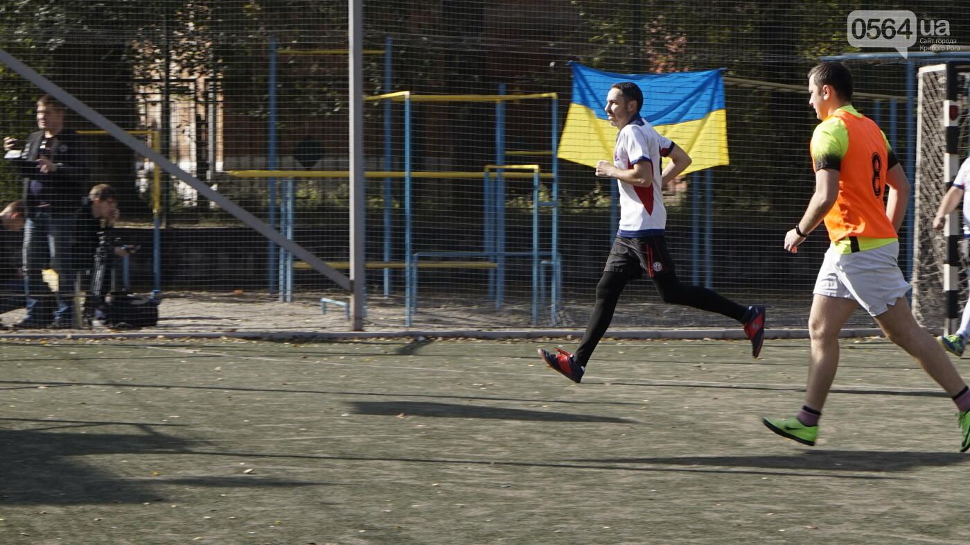 Журналисты стали первыми обладателями Кубка Кривбасса, - ФОТО, ВИДЕО , фото-27