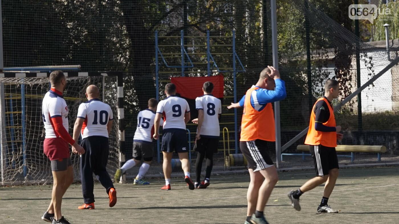 Журналисты стали первыми обладателями Кубка Кривбасса, - ФОТО, ВИДЕО , фото-26