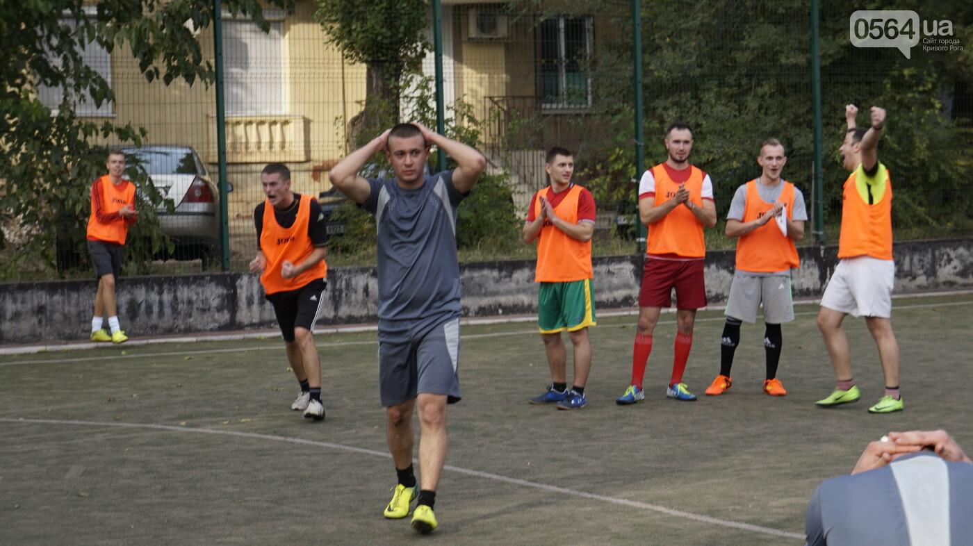 Журналисты стали первыми обладателями Кубка Кривбасса, - ФОТО, ВИДЕО , фото-25