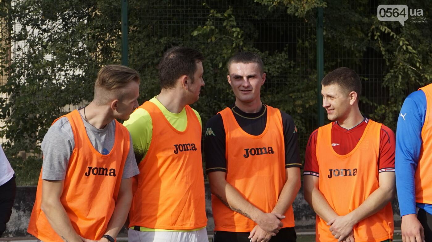 Журналисты стали первыми обладателями Кубка Кривбасса, - ФОТО, ВИДЕО , фото-33