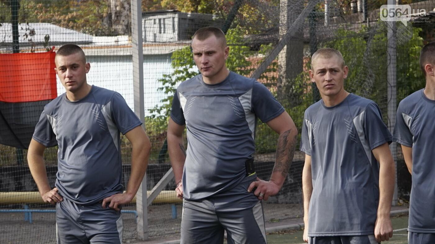 Журналисты стали первыми обладателями Кубка Кривбасса, - ФОТО, ВИДЕО , фото-30