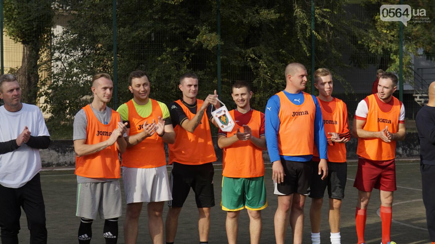 Журналисты стали первыми обладателями Кубка Кривбасса, - ФОТО, ВИДЕО , фото-31