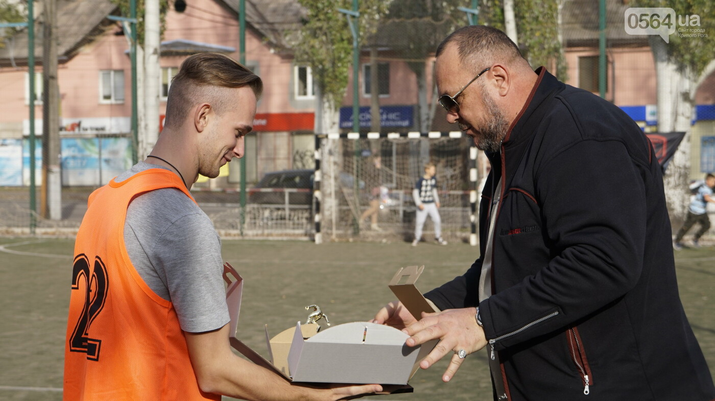 Журналисты стали первыми обладателями Кубка Кривбасса, - ФОТО, ВИДЕО , фото-35