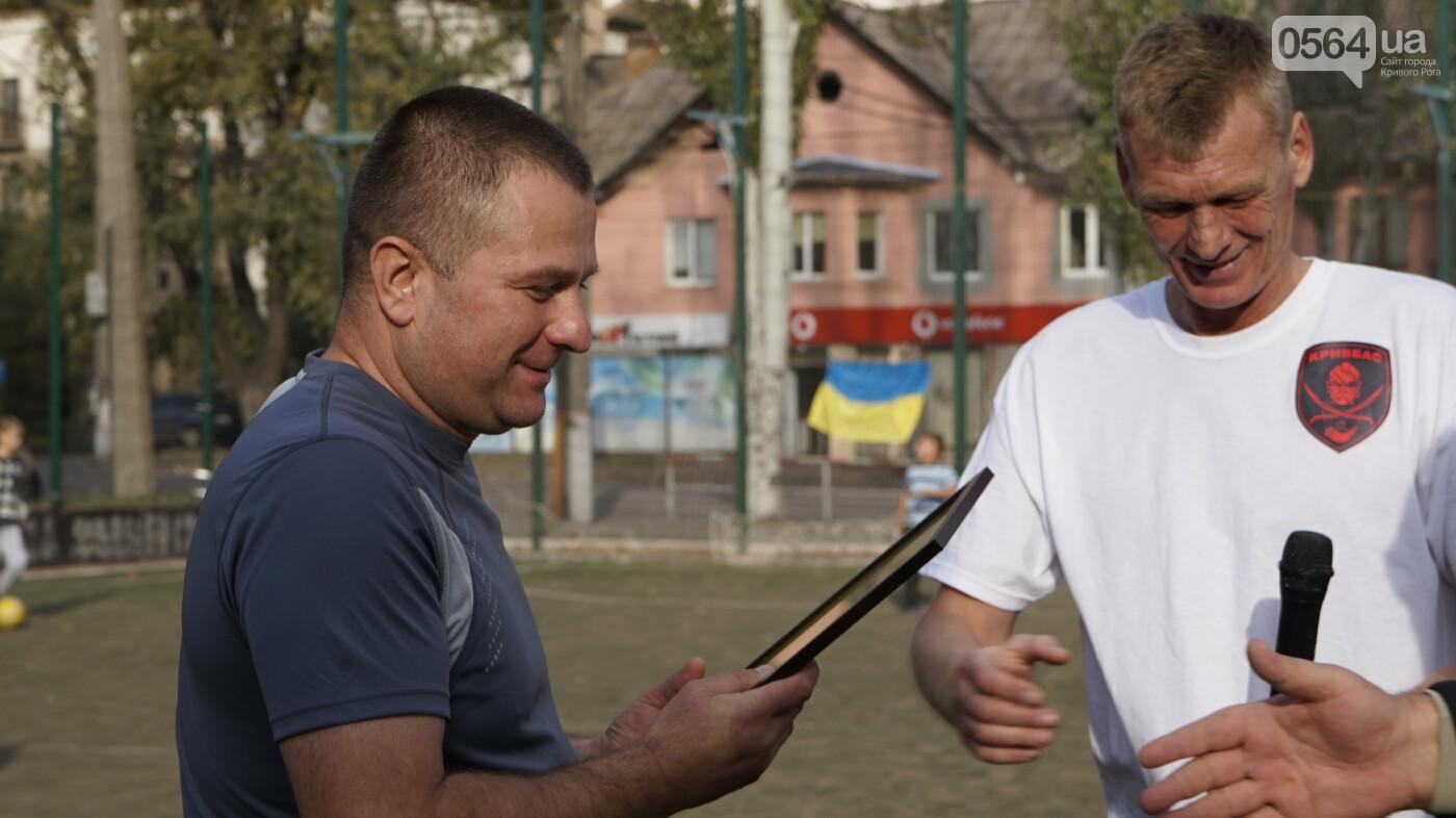Журналисты стали первыми обладателями Кубка Кривбасса, - ФОТО, ВИДЕО , фото-36