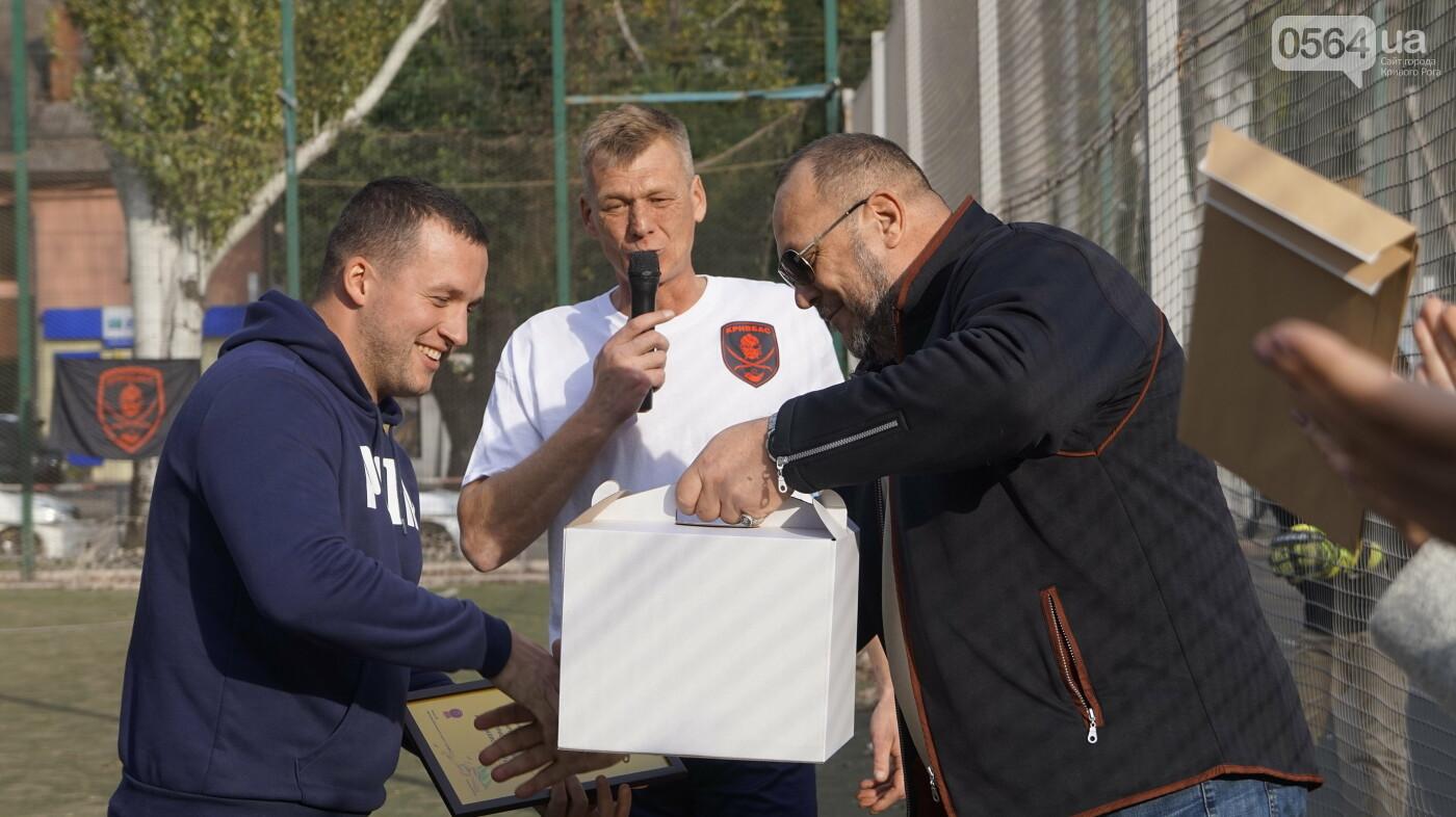 Журналисты стали первыми обладателями Кубка Кривбасса, - ФОТО, ВИДЕО , фото-38