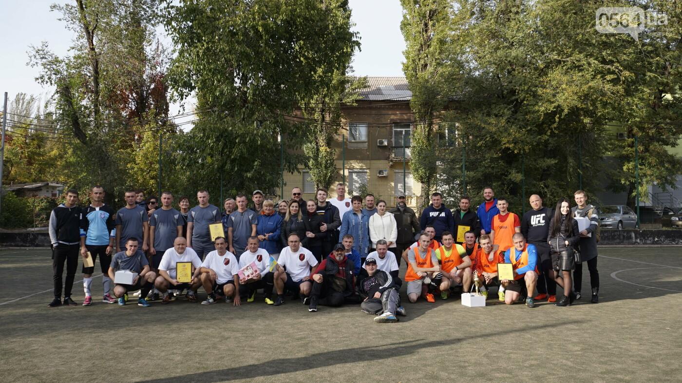 Журналисты стали первыми обладателями Кубка Кривбасса, - ФОТО, ВИДЕО , фото-39
