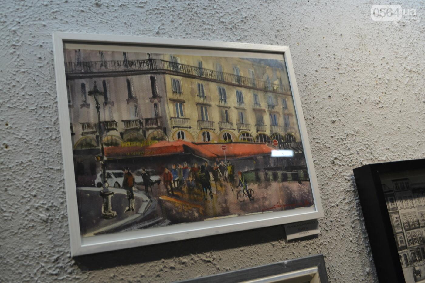 Молодой криворожский художник показал, где искать вдохновение, - ФОТО, ВИДЕО, фото-10