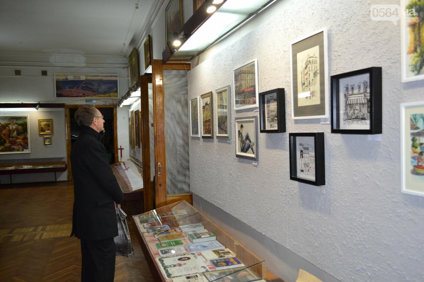 Молодой криворожский художник показал, где искать вдохновение, - ФОТО, ВИДЕО, фото-19