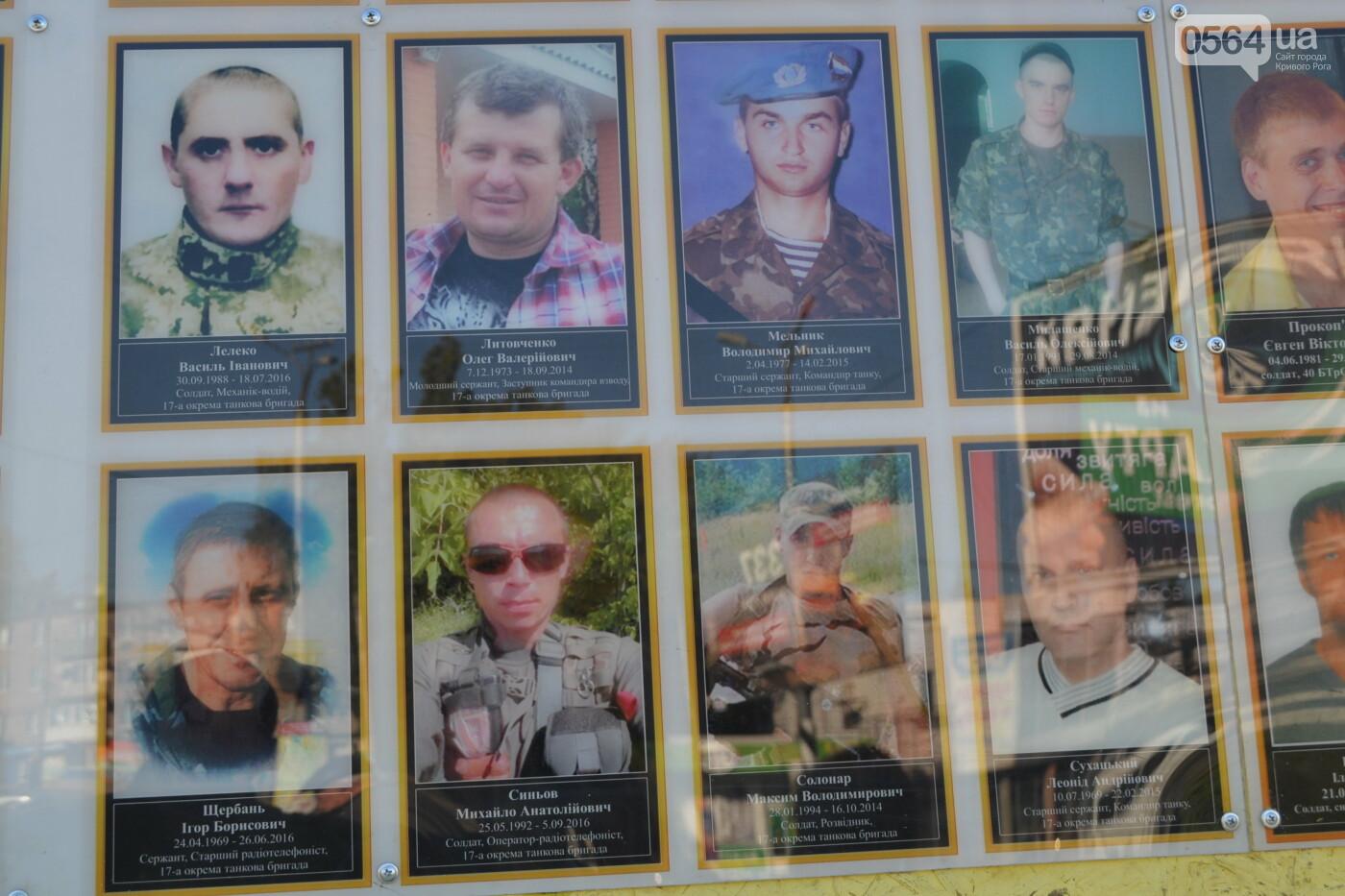 Поздравить живых, поклониться погибшим, - сегодня День защитника Украины, - ФОТО, фото-3