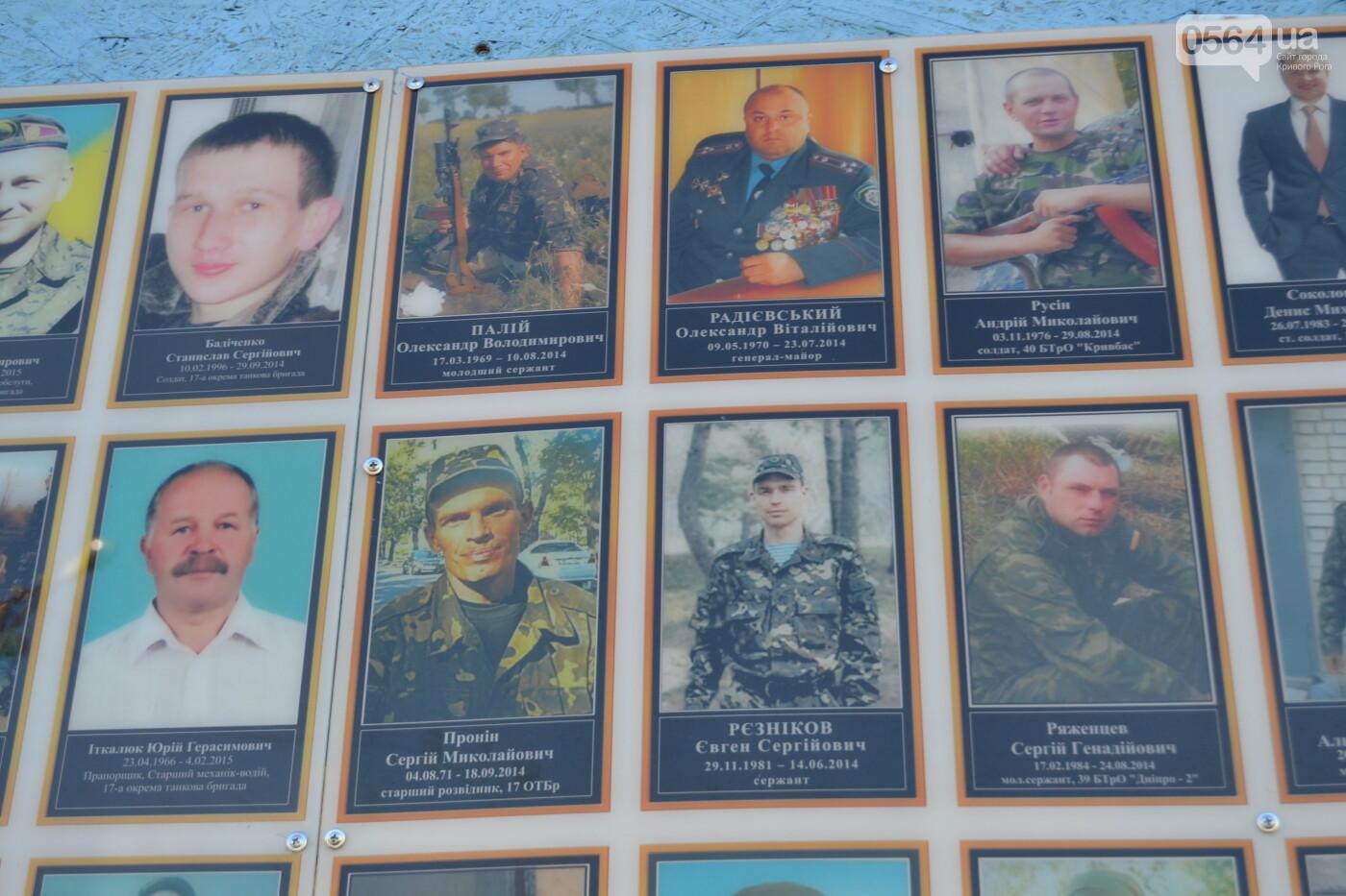 Поздравить живых, поклониться погибшим, - сегодня День защитника Украины, - ФОТО, фото-4