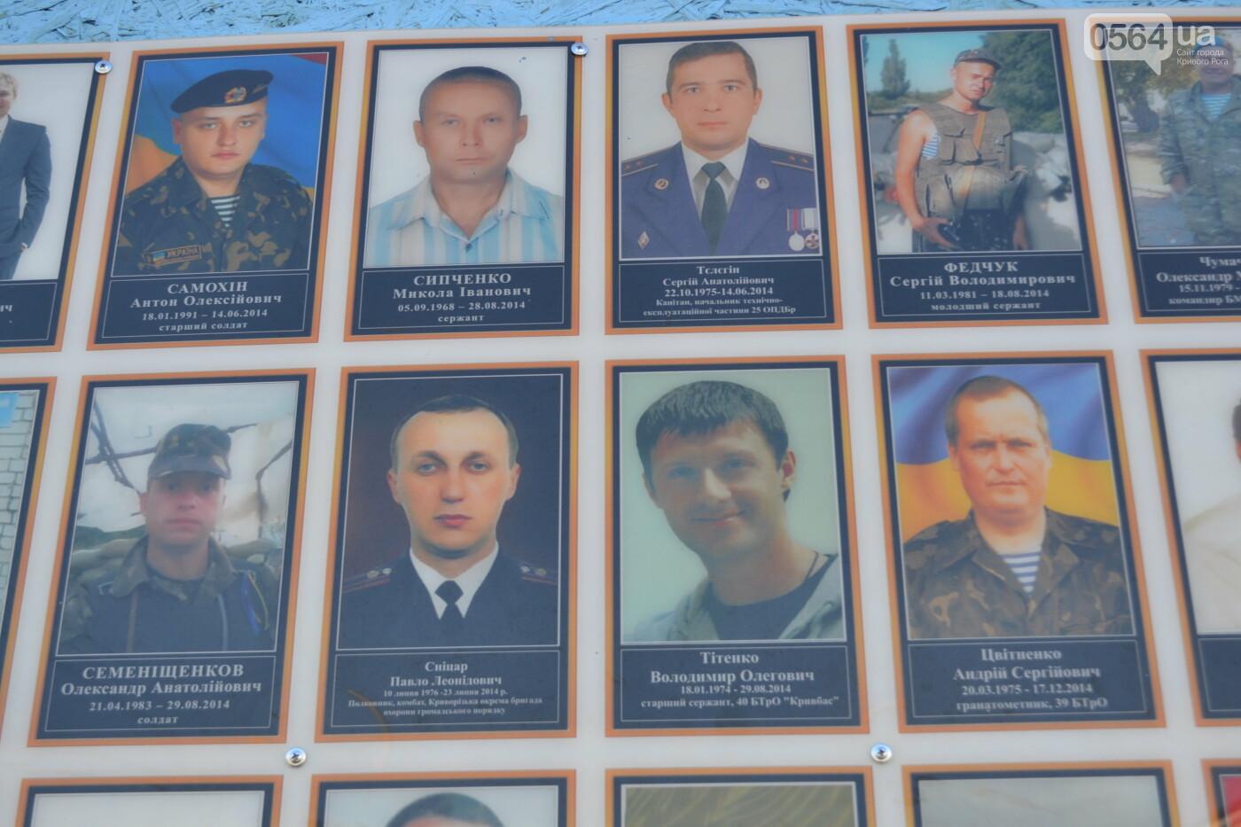 Поздравить живых, поклониться погибшим, - сегодня День защитника Украины, - ФОТО, фото-6