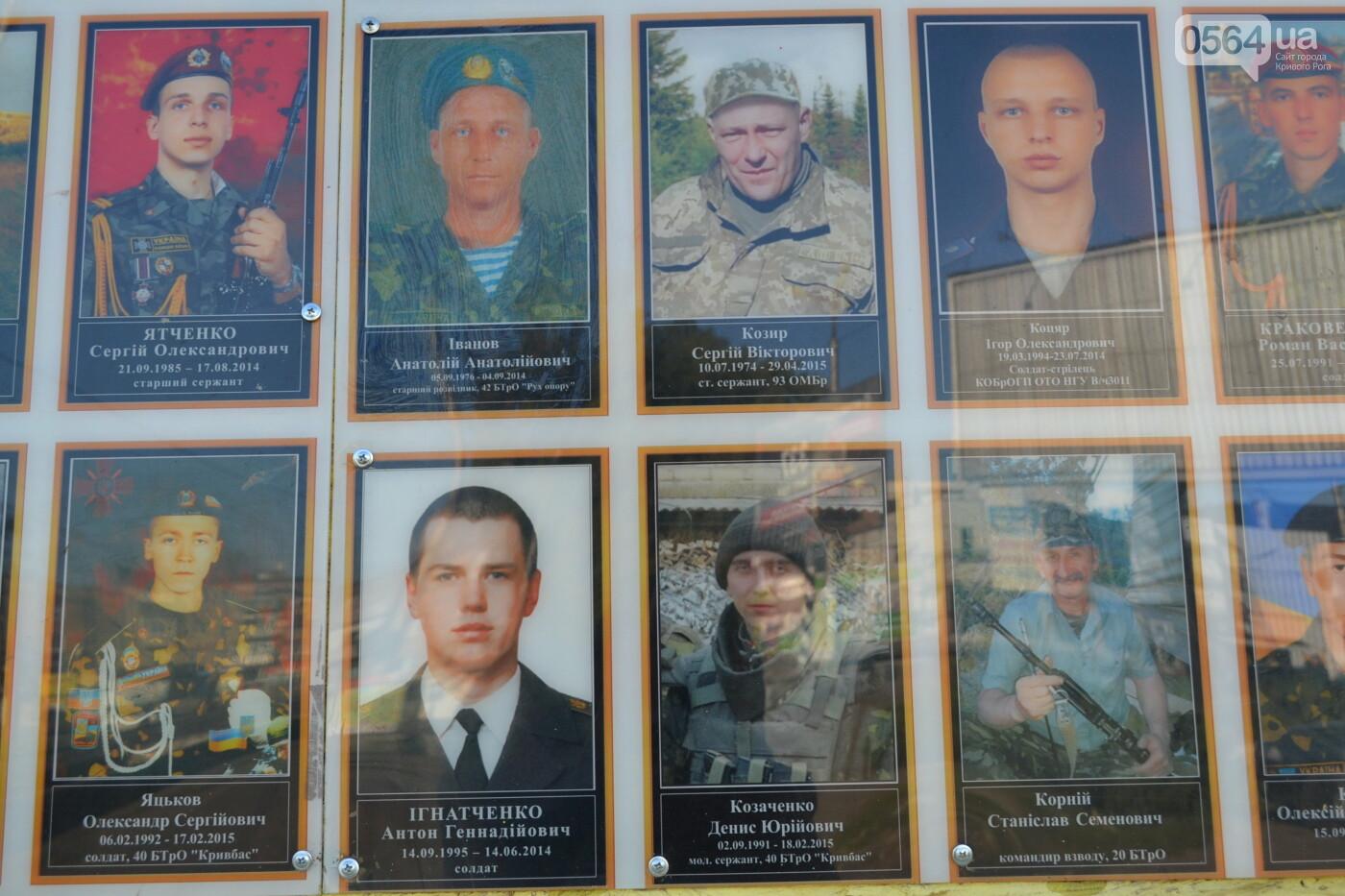 Поздравить живых, поклониться погибшим, - сегодня День защитника Украины, - ФОТО, фото-8